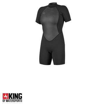 O'Neill Womens Reactor II 2mm Shorty Wetsuit 2019